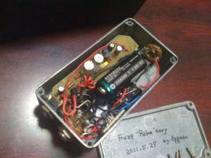 FuzzFaketory_001_20110717_2